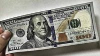 Прогноз курса Доллара на завтра 15 января 2020