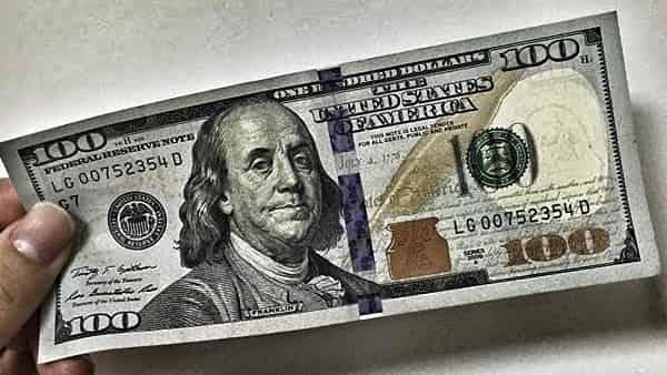 Прогноз курса Доллара на неделю 18 — 22 января 2021
