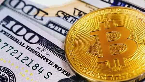 BTC/USD прогноз курса Bitcoin на 1 января 2019