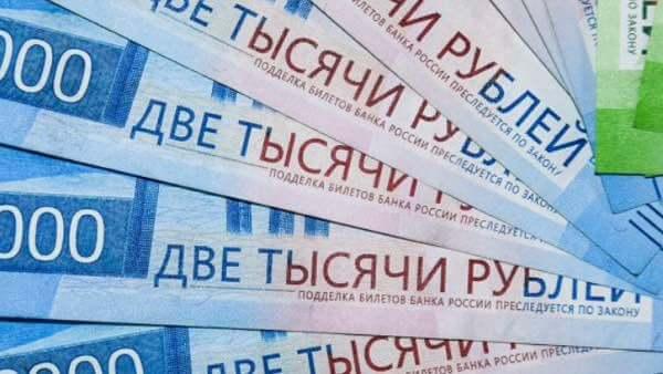 Акции Газпром прогноз на неделю 11 — 15 января 2021