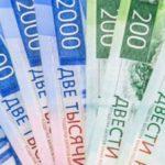 Акции Норильский Никель прогноз на 25 — 29 января 2021