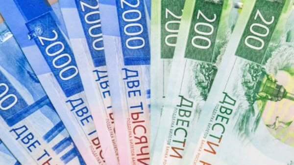 Акции Сбербанк прогноз на неделю 18 — 22 января 2021