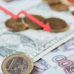 Акции Северсталь прогноз на неделю 25 — 29 января 2021