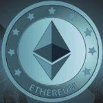 ETH/USD прогноз курса Ethereum на 9 февраля 2021