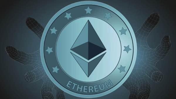 ETH/USD прогноз курса Ethereum на 20 января 2021