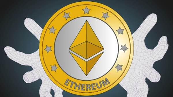 ETH/USD прогноз курса Ethereum на 8 января 2021