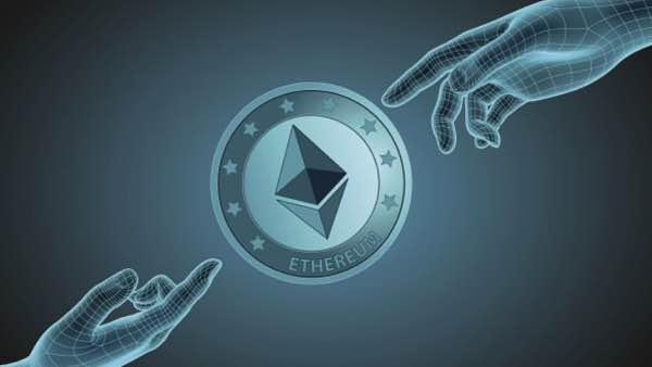 ETH/USD прогноз курса Ethereum на 11 сентября 2020