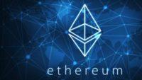 ETH/USD прогноз курса Ethereum на 6 декабря 2019