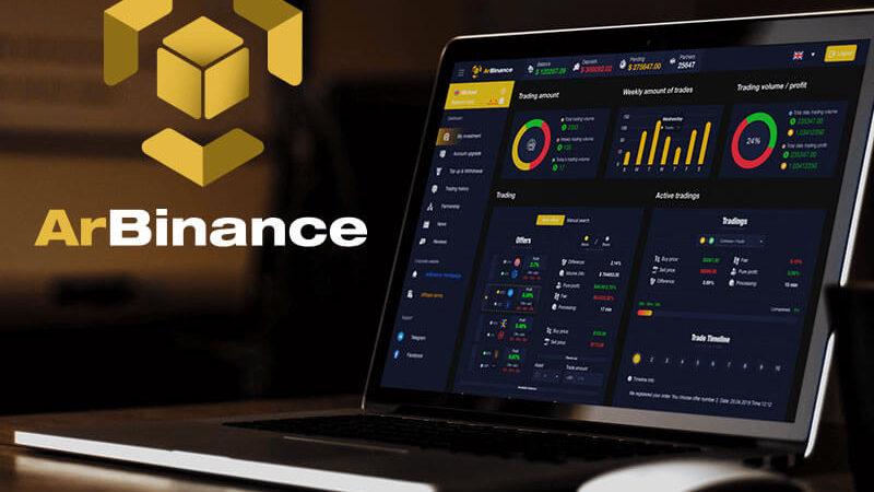 ArBinance – Арбитраж криптовалют в один клик