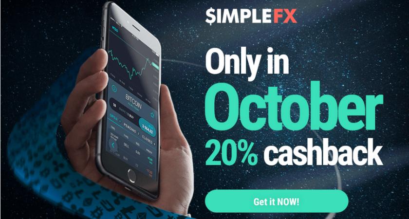 Торгуйте по самым низким тарифам в октябре и получите $500 кэшбэк