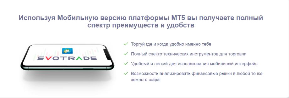 MetaTrader 5 доступен в трех версиях