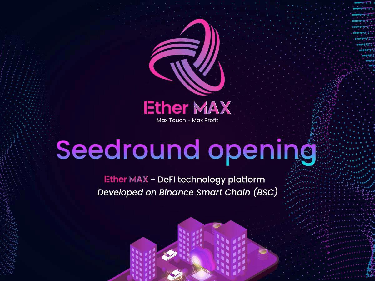 EtherMAX - DeFi платформа  официально запущена