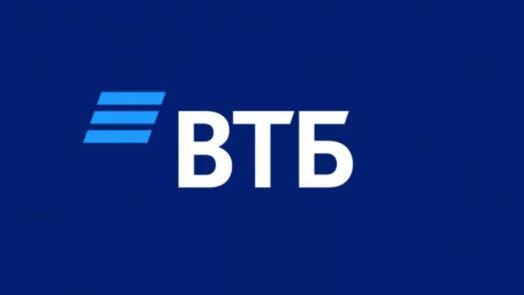 Банк ВТБ прогноз на 2022 и 2023 год