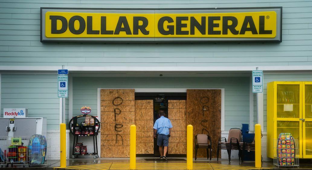 Dollar General Corporation прогноз