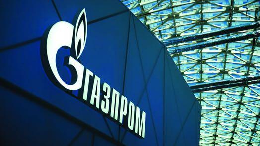 Газпром прогноз на 2022 и 2023 год