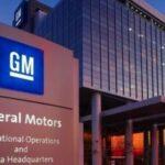 General Motors прогноз на 2022 и 2023 год