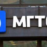 MGTS прогноз акций на 2022 и 2023 год
