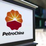 PetroChina прогноз на 2022 и 2023 год