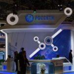Российские сети прогноз на 2022 и 2023 год