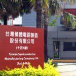 Taiwan Semiconductor прогноз на 2022 и 2023 год
