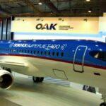 United Aircraft Corporation прогноз на 2022 и 2023 год